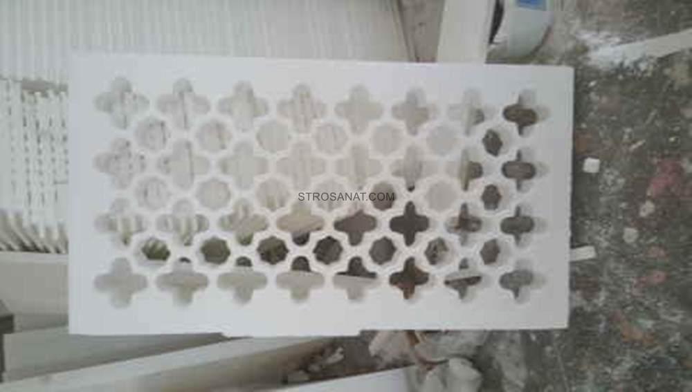 15880681177-Strafor-kopuk-motif.jpg